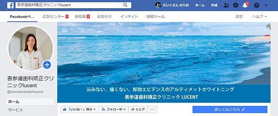 FB作成例.JPG