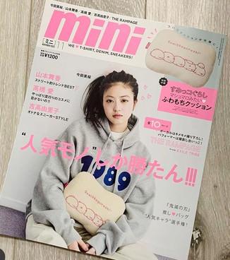 ☆宝島社『mini』・『ライスフォース』占い連載中☆