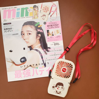 ☆宝島社「mini」今月の運勢連載中☆