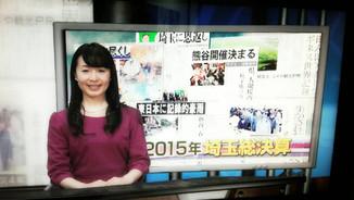 今日は年内ラストのJCOM埼玉さんの生放送です!