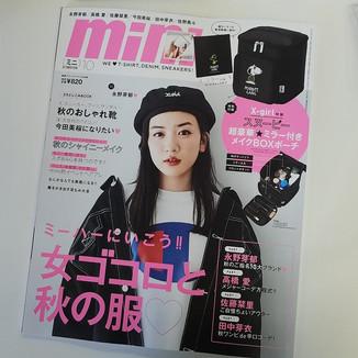 ☆宝島社『mini』「水谷奏音のHappy★Horoscope」連載中☆