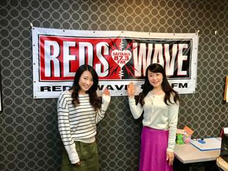 REDSWAVE 78.3FM「村田綾の笑顔でつなごう」☆ゲスト出演