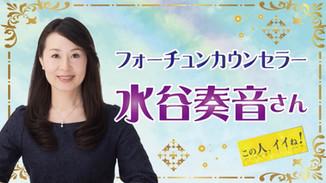 ☆51コラボTV★「この人、イイね!」動画インタビュー☆