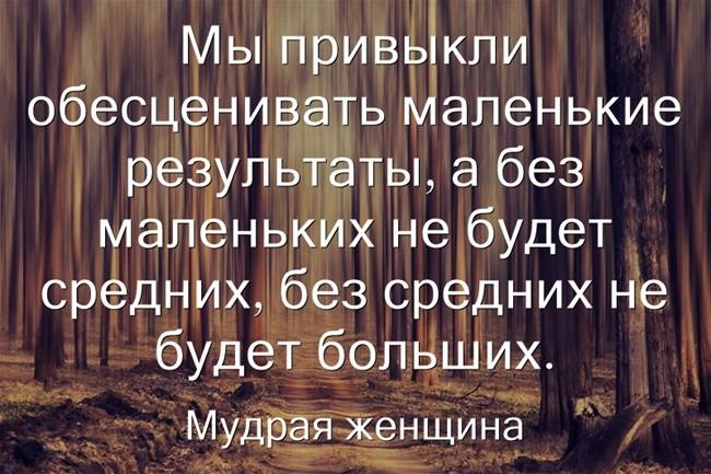 """Старуха у разбитого корыта vs. """"Метод Маши"""""""