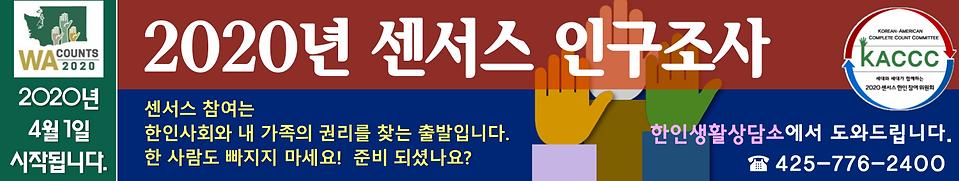 seattlen banner 2.png