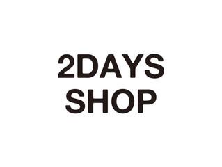 2DAYS SHOP 1周年記念キャンペーンのお知らせ