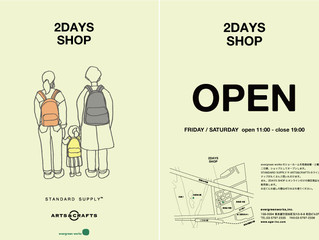 2DAYS SHOP OPEN