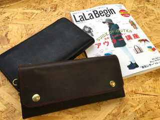 LaLa Begin 2015-2016 WINTER  掲載