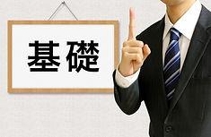 握手 (2).jpg