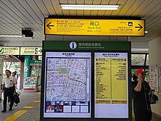 関内駅改札