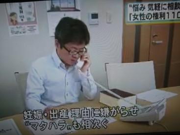 NHKニュースでコメントを流していただきました
