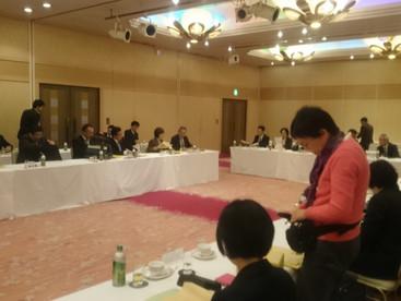 鳥取県収用委員会 中国五県連絡協議会
