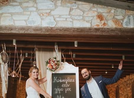 Πολιτικός ρομαντικός γάμος στην Αθήνα