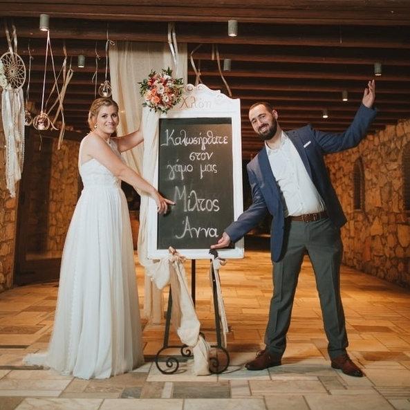 Πολιτικός Γάμος στην Αθήνα