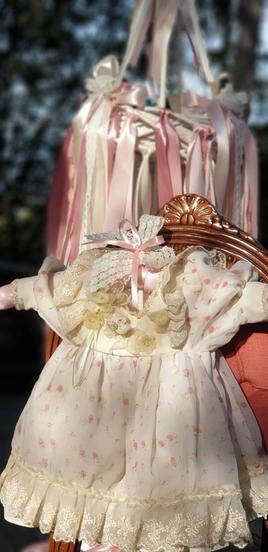 Κουκουβαγια βαπτιση κοριτσι