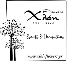 Χλοη LOGO xloi flowers exclusive