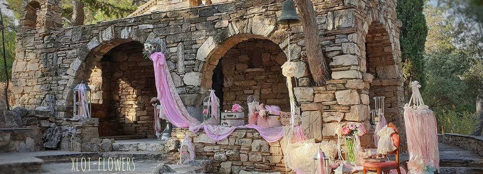 Βαπτιση Κουκουβαγια