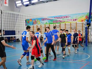 Открытый турнир по волейболу