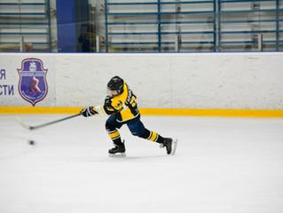 Хоккей. Первенство МО