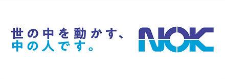 (株)NOKロゴ.jpeg