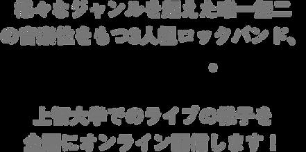 PastedGraphic-11.tiff