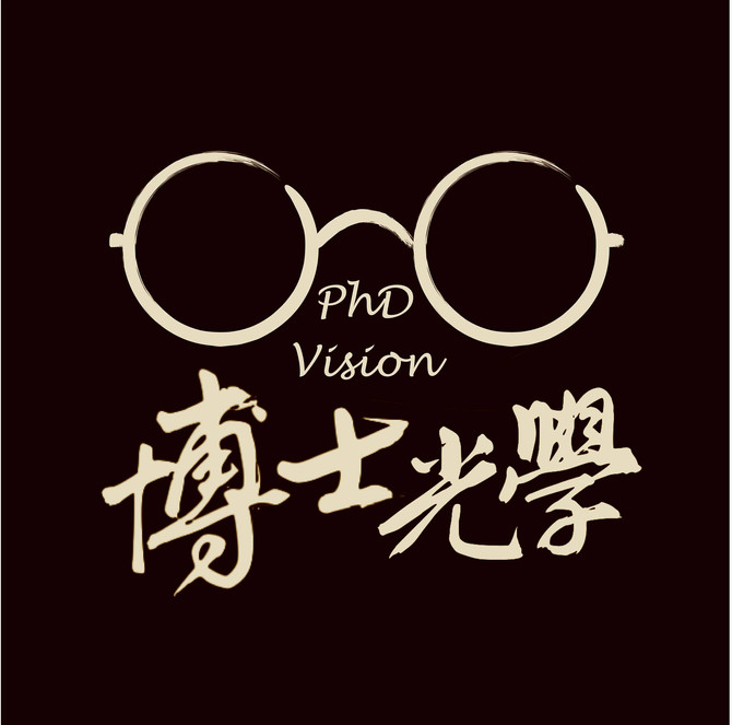 PhD Vision ... the story begins