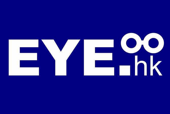 Join Our Team (Premium optical store and eye clinic) 加入我們吧! (高級眼鏡店及視光中心)
