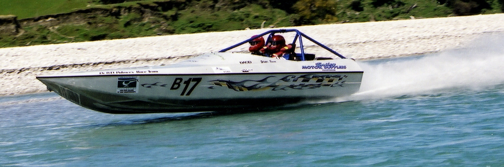 RACE BOAT CROPPED