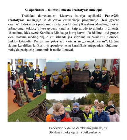Panevėžio Vytauto Žemkalnio gimnazija- s