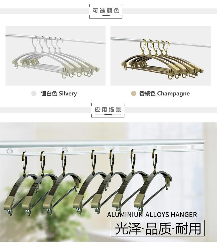Windproof Hangers