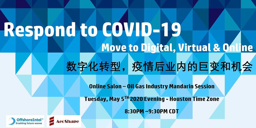 Move to Digital, Virtual & Online -- Oil & Gas Industry Mandarin Session