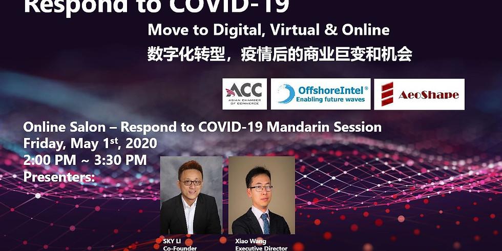 Virtual Salon - Respond to COVID-19 >>> Move to Digital, Virtual & Online Mandarin Session