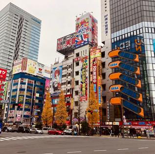Akihabara, Japan