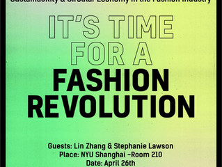 Lin Zhang spoke about Circular Fashion Economy at NYU Shanghai