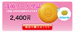 hogu_hoguawa_sp2019100401.png