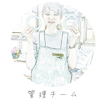 mitsuwa_staff_ck.png