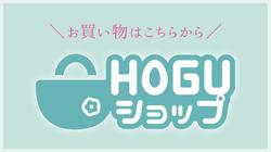 ht-top_shopping_20190412