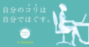 hogu_image_br01.png