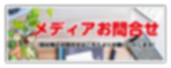 mitsuwa_kobo_media.png