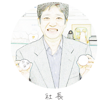 mitsuwa_staff_pre.png