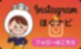 HOGU_instagram_logo-f.png