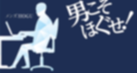 hogu_image_br-02.png