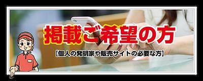 mitsuwa_kobo_toi.png