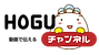 HOGU_channel_logotop.png