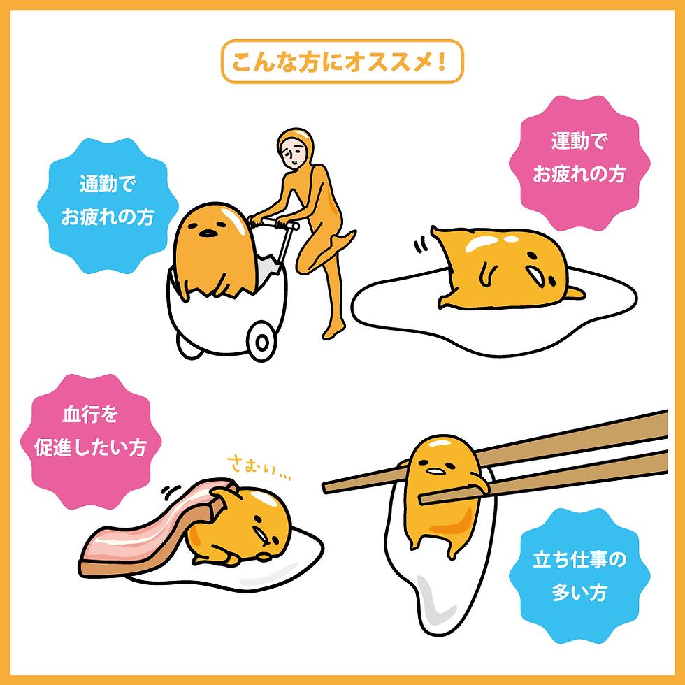 こんな方にオススメ!|HOGUシリーズ