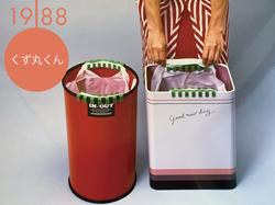 1988年発売