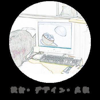 mitsuwa_staff_ito.png