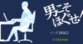 hogu_image_br02.png