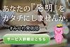 発明部_sp.png