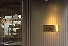 ミツワ株式会社 ISO9001認証